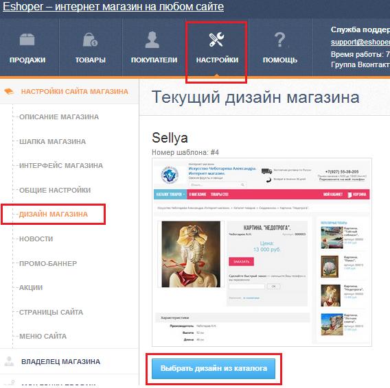 Как посмотреть на какой платформе сделан сайт