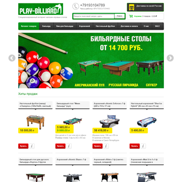 play-billiard.ru